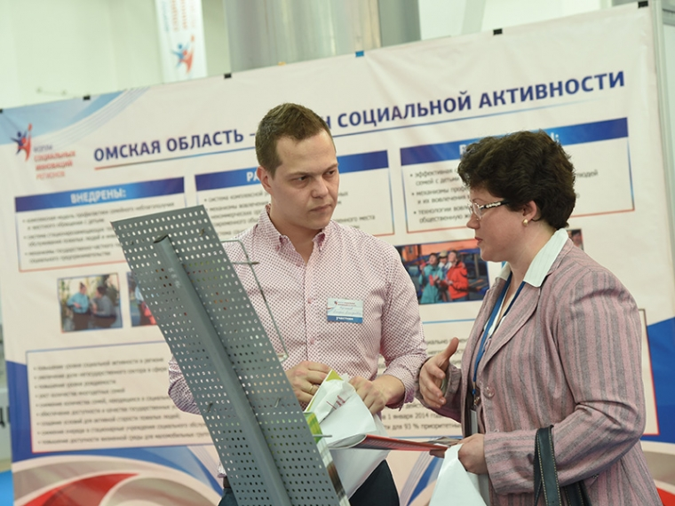 ВОмске пройдет праздничное открытие интернационального форума «Инносиб-2017»