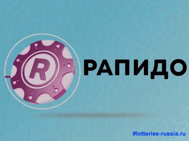 Гражданин Красноярского края одержал победу влотерею неменее одного млн руб.