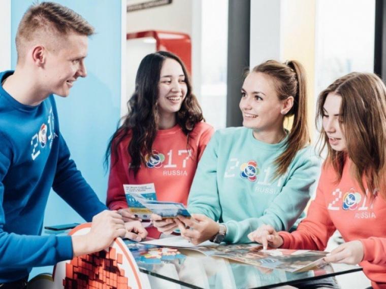 Участники Всемирного фестиваля молодежи истудентов изКалининграда пройдут обучение