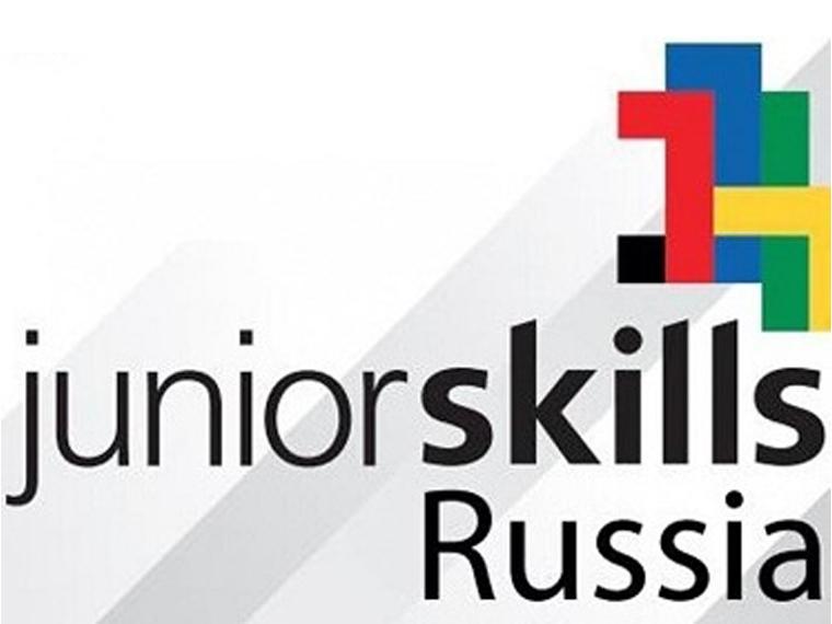 В декабре в Омской области пройдет первый региональный чемпионат JuniorSkills