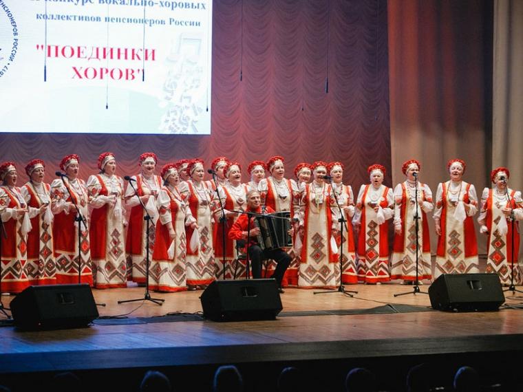 Подмосковные пожилые люди победили наобщероссийском конкурсе хоров