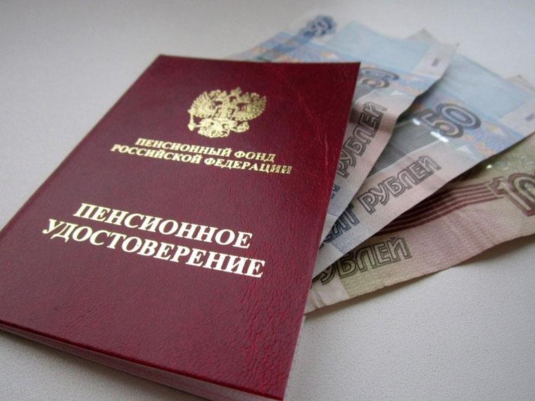 Деньги напенсии есть— Медведев