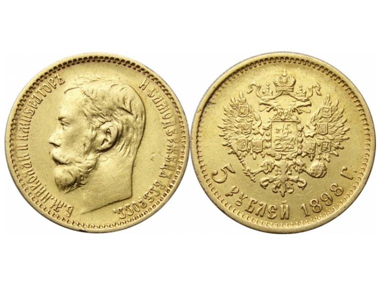 Уомского коллекционера украли золотую царскую монету