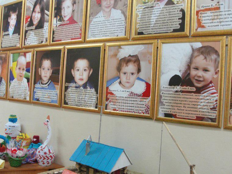 Пензенским детям окажут правовую помощь
