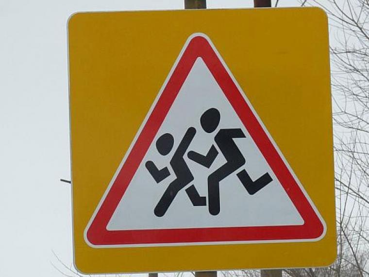 ВОмске появятся новые дорожные знаки