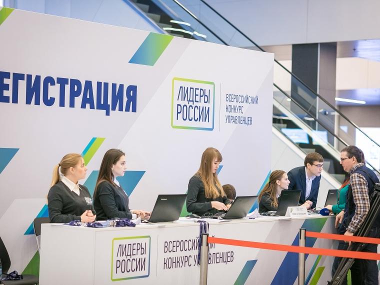Александр Бурков хочет выслушать лучших управленцев Омска