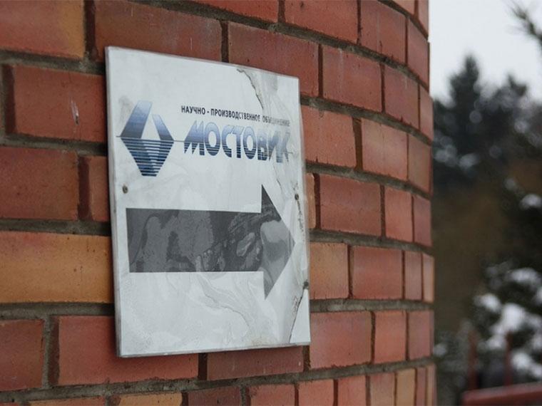 Омским работникам «Мостовика» 15декабря выплатят остаток долга по заработной плате