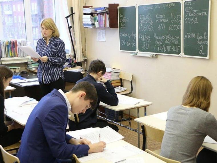 Талантливые омские школьники «попробуют на вкус» студенческую жизнь