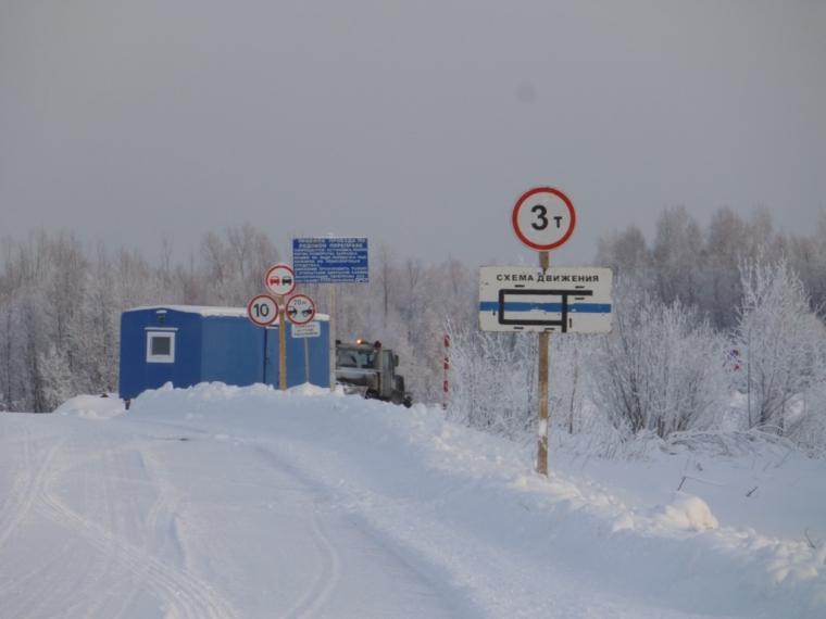 В Омской области открыта первая ледовая переправа через Иртыш