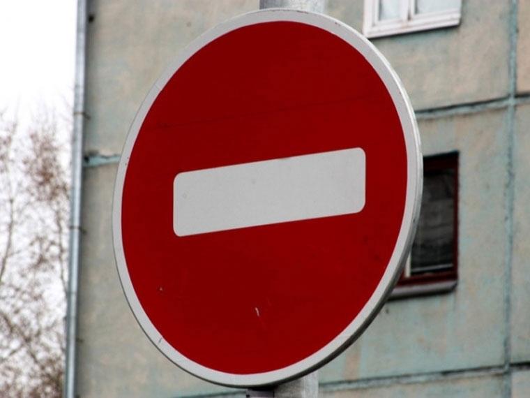 Омичи несмогут проехать поцентральной улице