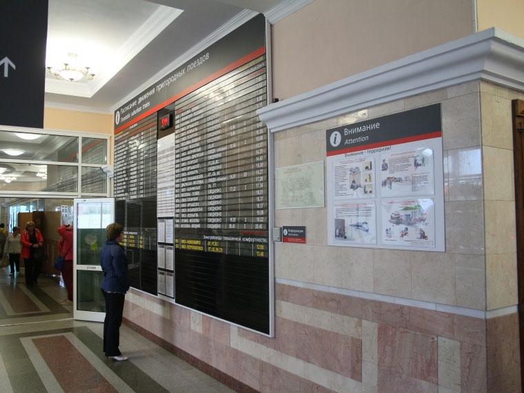 ВОмской области поменяется расписание 8-ми электричек