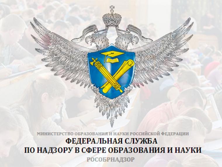ВНижнем Новгороде доработали изапустили системы «Карта вузов» и«Мониторинг»