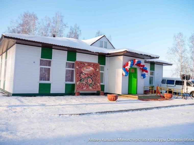 НаремонтДК впосёлке Черлак Омской области потратили 9 млн руб.
