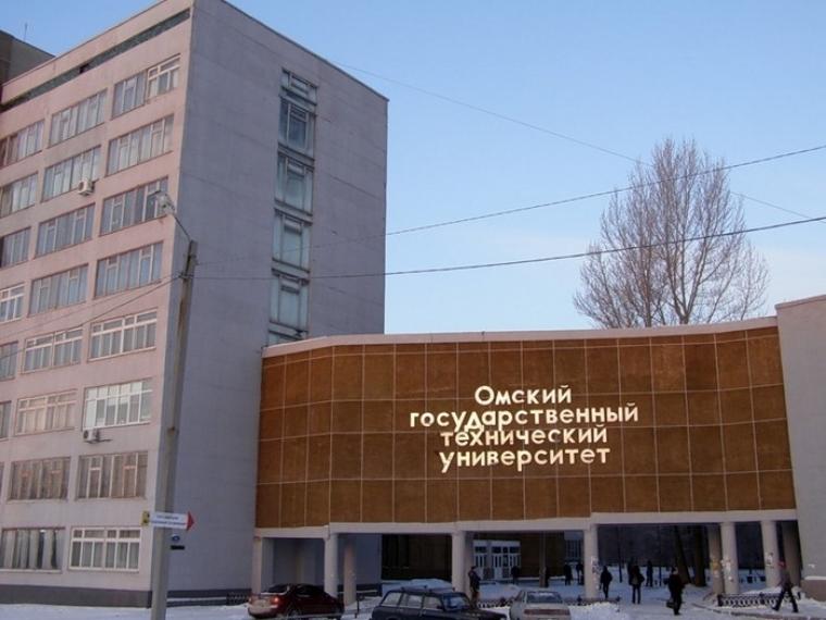 ТГУ вошел втоп-3 русских институтов вмеждународном рейтинге RUR