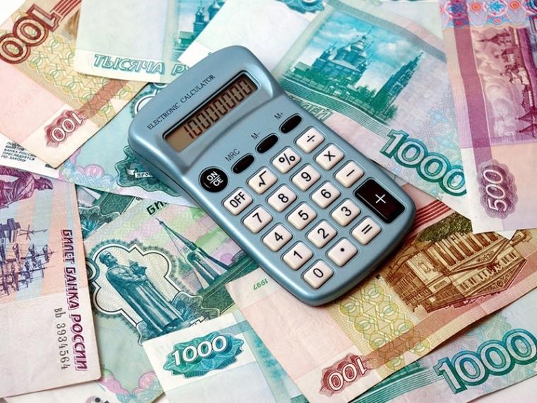 Омская область находится надесятом месте  по зарплате  вСибири