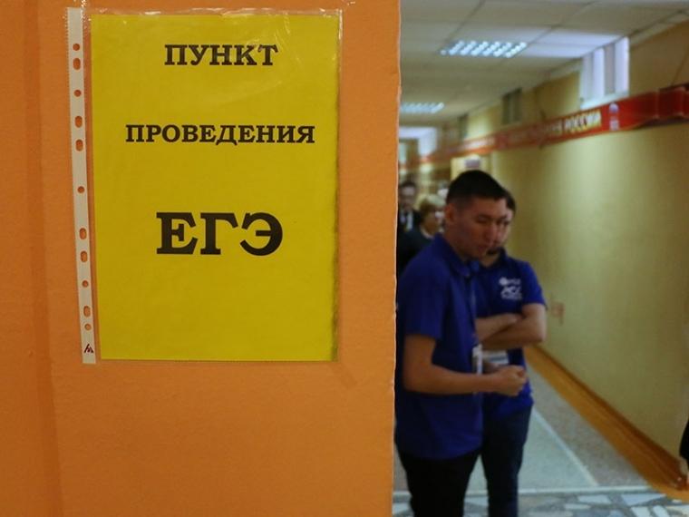 В ОмГПУ подготовят общественных наблюдателей к ЕГЭ