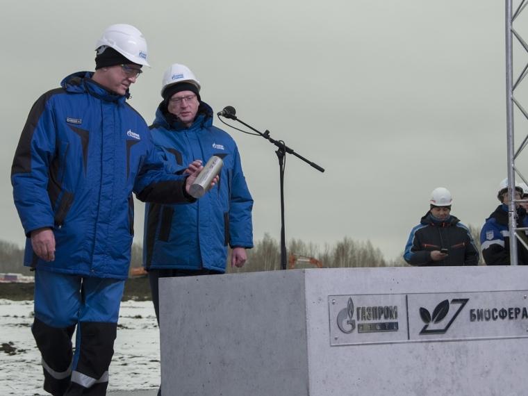 Омская область — «Газпром»: перезагрузка