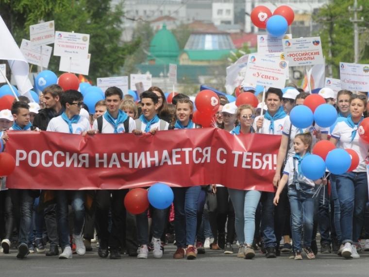 В Омской области пройдет форум детских общественных организаций