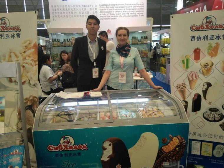 Омский пломбир взял золото намеждународной выставке в КНР