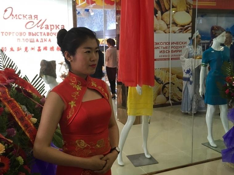 В КНР появится сеть омских магазинов