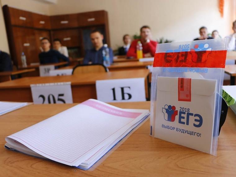 В День защиты детей 6 тысяч омских выпускников будут сдавать ЕГЭ