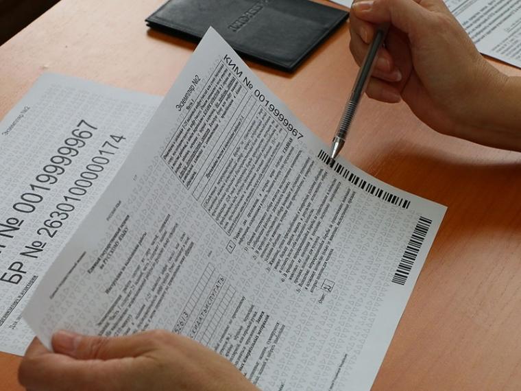В Омске самыми дорогими оказались репетиторы по биологии и физике