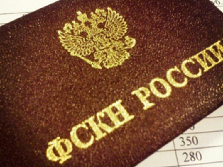 В Омске осудили двух лжесотрудников наркоконтроля Алехина и Илюшина