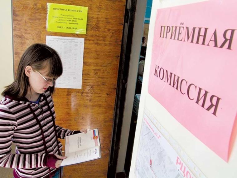 В омских вузах на каждое бюджетное место претендует меньше двух выпускников