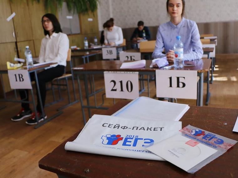 Второй обязательный ЕГЭ омские выпускники будут сдавать в день рождения Пушкина