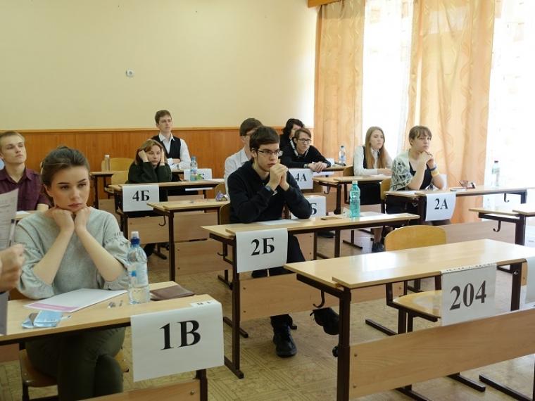 Выпускник из Омска сдал ЕГЭ по информатике на 100 баллов