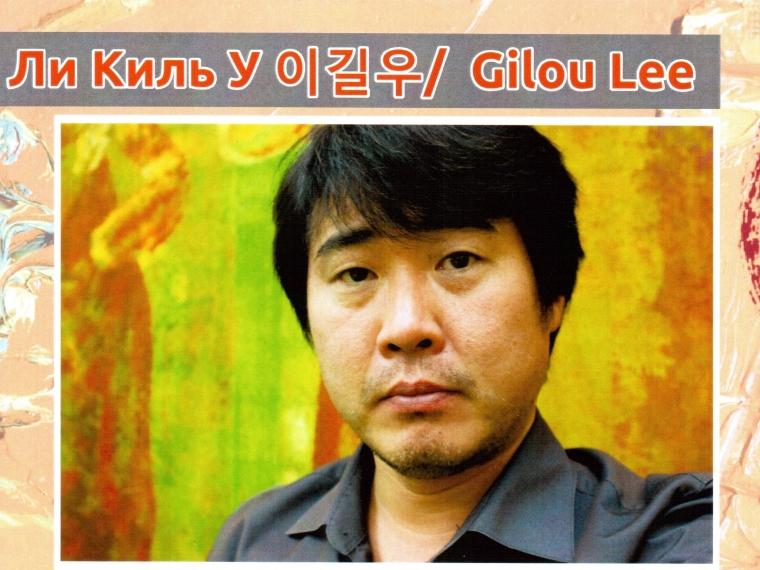 ВОмске открылась выставка с необычайными картинами корейского художника