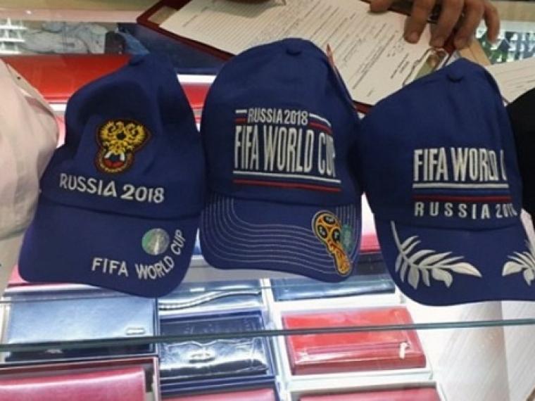 Омича оштрафовали на 50 тысяч рублей за продажу бейсболок с логотипом FIFA