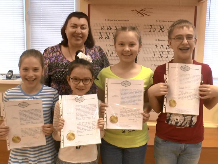 В омский «Каллиграфъ» привозят детей со всей России