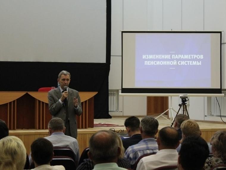 Омские общественники и депутаты обсудили пенсионную реформу