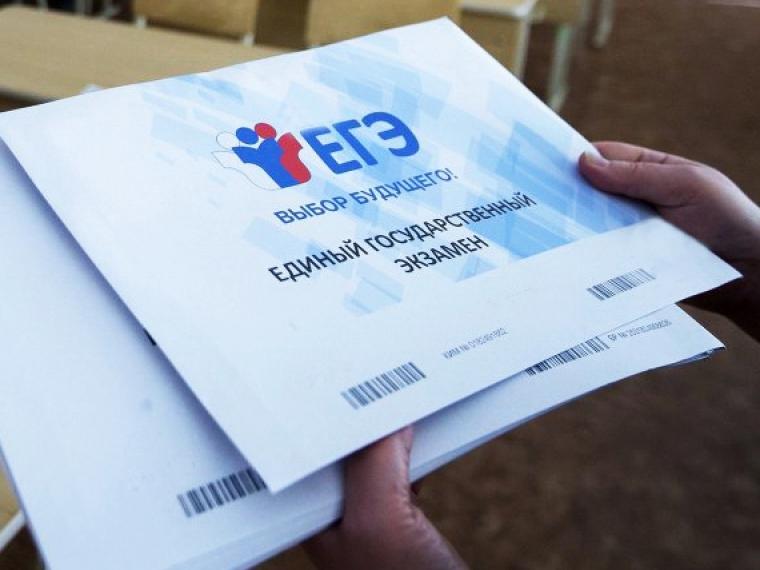 Организаторы ЕГЭ отметили повышение грамотности у омских выпускников