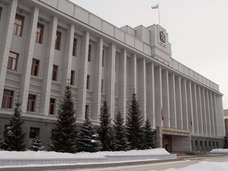 Три гласных отставки вконце рабочей недели— Омская область