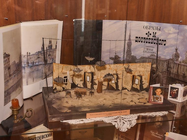 Омичи могут пополнить коллекции Литературного музея #Культура #Омск