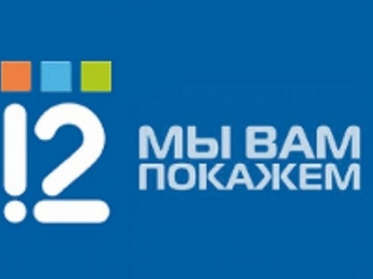 «12 канал» будет доступен омичам и после перехода на «цифру» #Культура #Омск