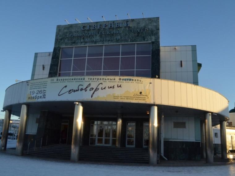 В Омскую область вновь приедет знаменитый Театр имени Вахтангова #Культура #Омск