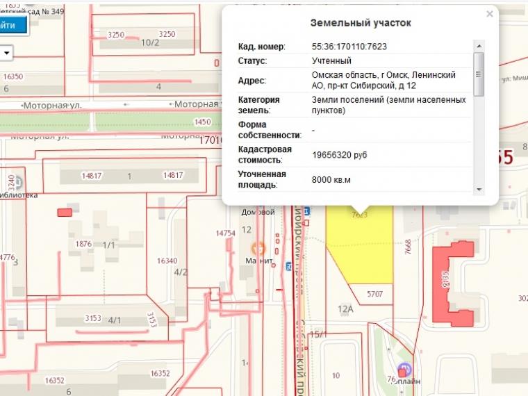 Минимущество предлагает предпринимателям открыть информационно-компьютерный центр на Сибирском проспекте #Экономика #Омск