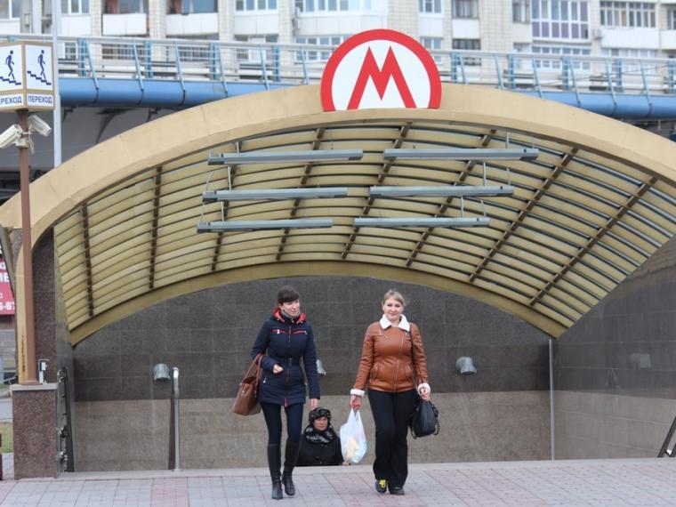 «Пятый театр» провезет омичей по шести станциям мифического метро #Культура #Омск