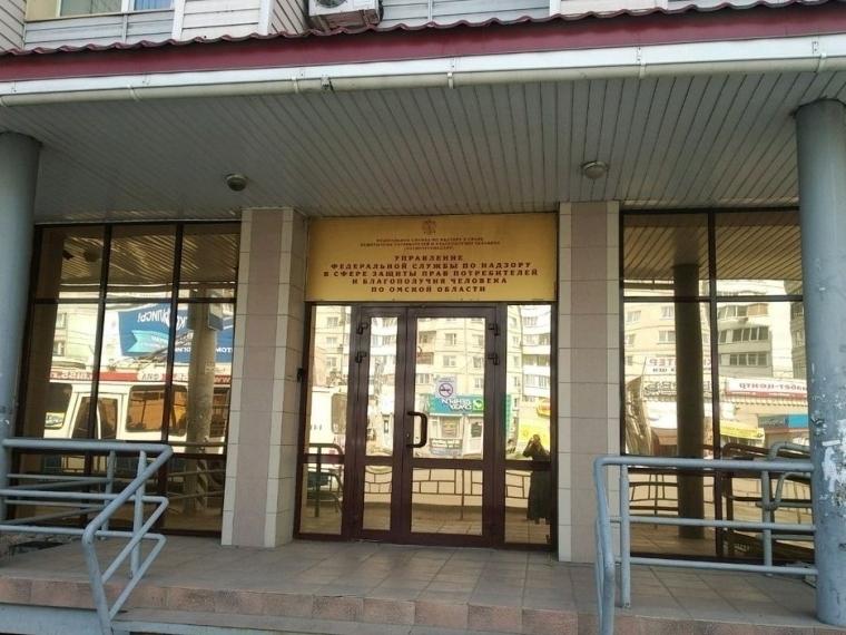 В Омске по иску Роспотребнадзора закрыли на три месяца магазин «Море пива» #Экономика #Омск