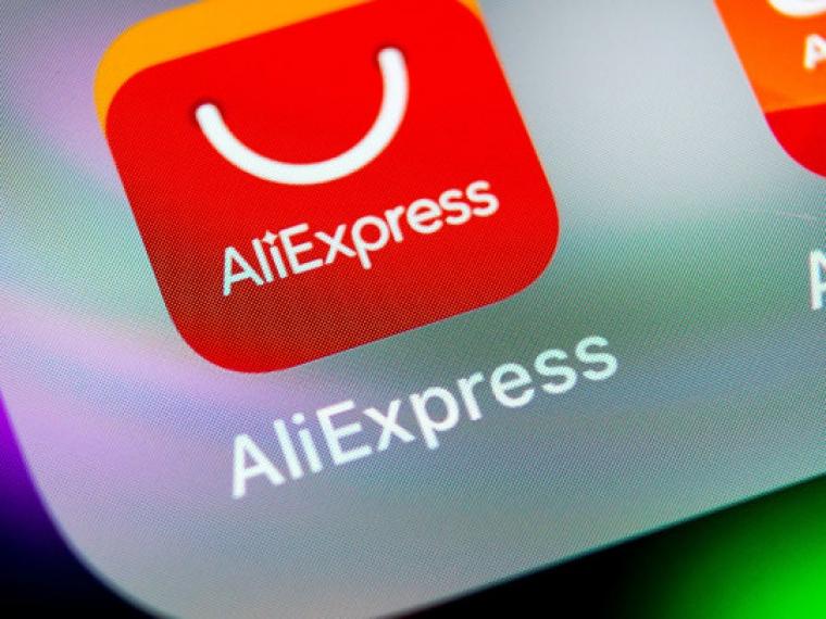 При расчете доходов россиян будут учитывать покупки на AliExpress #Экономика #Омск