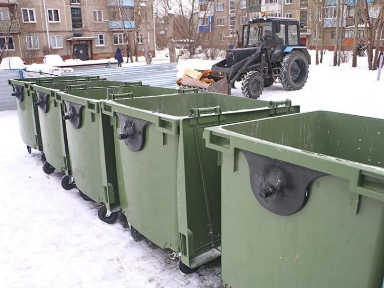 Президент предложил ввести раздельный сбор мусора в России