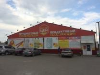 На омских рынках электронные весы подкручены — общественники #Экономика #Омск