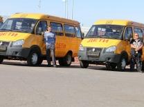 Школьные автобусы «с пробегом» продолжат ездить после 1 июня