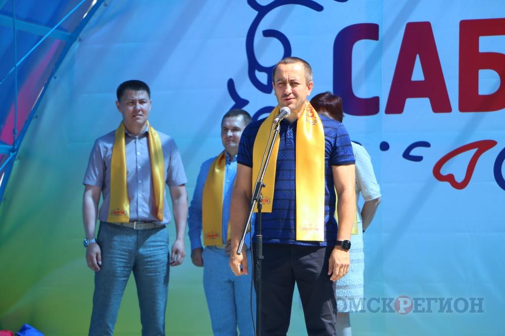 Сабантуй омск Татары РТНКА 2019
