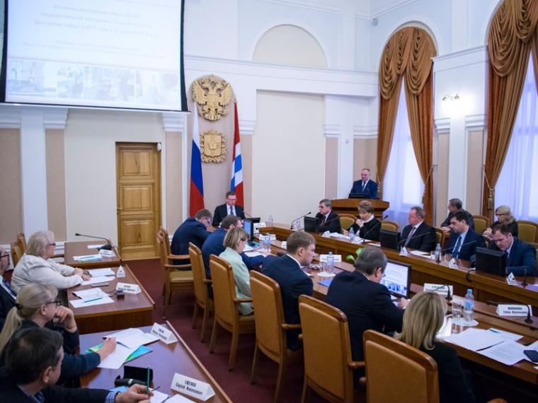 В Омской области в 2017 году стали более доступными для инвалидов еще 66 объектов.