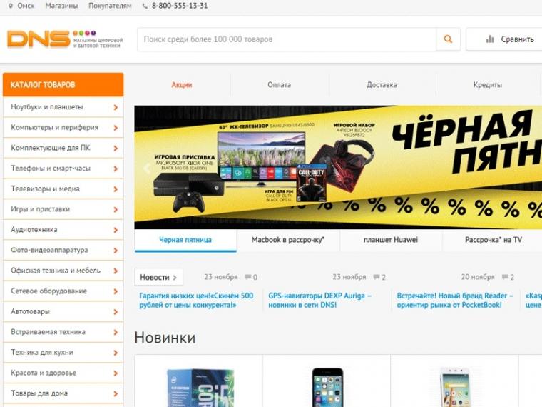 маркетинговый ход интернет магазин повседневного применения можно