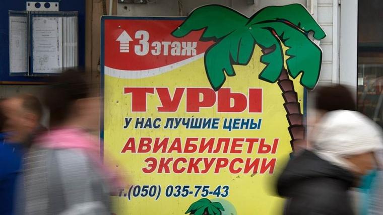ЦентробанкРФ хочет ввести налог напенсию
